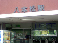Hachihon