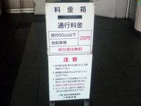 B15_jinndou_2