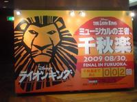 Lion3_2