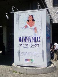 Mamma_2