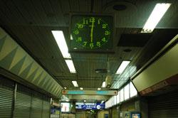 20060903_7